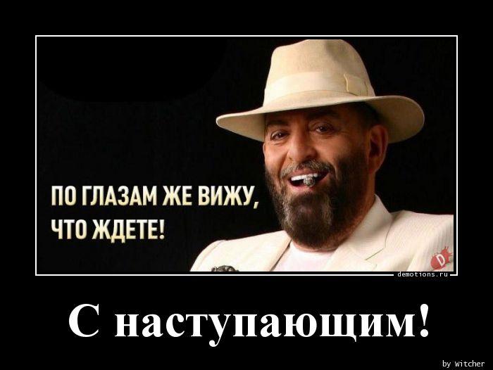 1532003051_S-nastupayuschim_demotions.ru.jpg